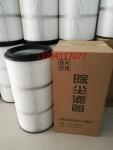 工業除塵濾芯315*210*660濾筒規格全