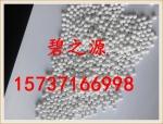 柳州活性氧化铝采购·供应---诚信商家欢迎您