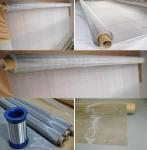 不锈钢网 土工布  筛网  滤布 无纺布厂家直销