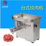 小型绞肉机正盈绞肉机灌肠机不锈钢家用绞馅机 电动多功能绞肉机