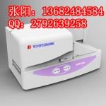 硕方标牌机SP350移动电信挂牌打印机