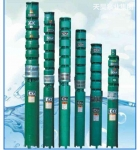 农用,矿用深井潜水泵