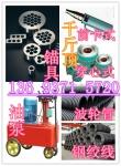 贵州四川预应力锚索锚具 预应力塑料波纹管 价格最低