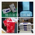 酒店软抽纸巾包装机,全伺服酒店抽纸包装机械设备