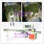 芹菜,大葱精品蔬菜包装机,火锅蔬菜包装机,装精品袋