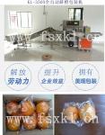 赣南十八县单个脐橙包装机,厂家热销精品脐橙包装机