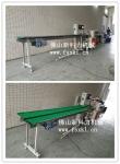 工业用建筑用铝型材包装机,单支铝材钢管包装机械