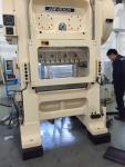 冲床专用减震器   减震器 压力机减震器  油压断裁机减震器