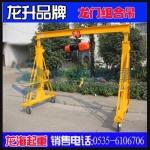 龙门组合吊990kg,搭配手扳葫芦龙门吊,立柱高度可调