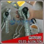 龙升铝合金手扳葫芦MAIH-50 国产铝合金手拉葫芦
