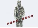 四川成都瑞迪澌丹防毒衣系列防護產品質量保障