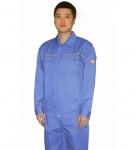 西南成都瑞迪澌丹A-2工作服价格实惠