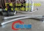 供应DN40加长金属软管 不锈钢丝扣金属软管 耐磨金属软管