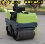 0.5吨小型压路机  公路养护手扶双轮压路机