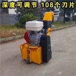 小型銑刨機電動式 舊公路翻修銑刨機