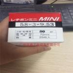 日本RESIBON威寶2寸角磨片:80# 58*3*9.53