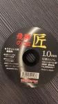 日本RESIBON威寶4寸切割片:Z60P 105*1*15