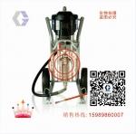 美国固瑞克Hydra-Clean高压气动清洗机