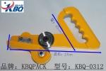 深圳凯比奇铁皮拉剪KBQ-0312
