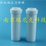 新拓SC-100微波消解罐用于XT-9912/XT-9916