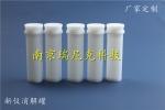 上海新仪MDS-6G微波消解罐进口TFM材质