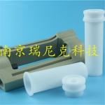 上海新仪MDS-6G型微波消解罐 复合宇航纤维外罐南京厂家直