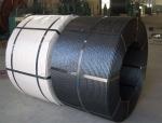 桥梁专用钢绞线天津钢绞线生产厂家