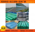 隔离栏护栏板 高速护栏板 镀锌护栏板 双波形护栏大量现货