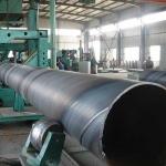 供应Q235B螺旋焊管 大口径螺旋钢管 建筑防腐蚀螺旋管现货