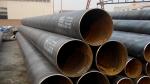 大量优质螺旋管 防腐螺旋钢管 q235螺旋管 欢来电咨询