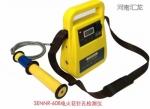 电缆检测仪 矿用电缆故障检测仪 地下管线探测仪