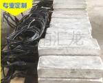 长输埋地管线镁合金牺牲阳极-阴极保护材料