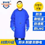 沃騰耐低溫液氮防護服冷庫工作防寒LNG防靜電保暖反穿衣防凍大