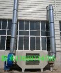 活性炭净化装置,活性炭废气处理箱安装