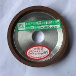 西南金象切割片 成都金象高硬度金刚石砂轮批发价格