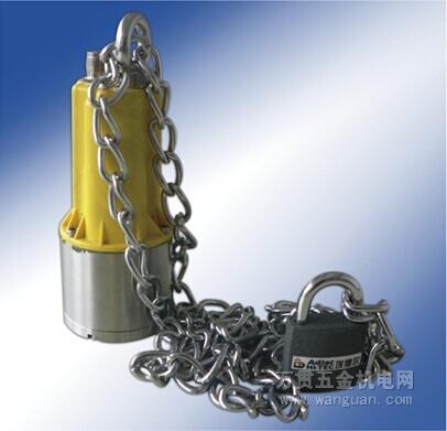 渗漏预警系统探头专用防盗锁链