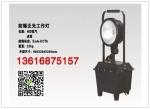 FW6100GF-J價格、廠家(康慶FW6100)防爆泛光工
