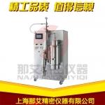 药厂废液处理喷雾干燥设备,植脂末喷雾干燥设备