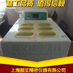 宁夏恒温循环解冻箱生产厂家,恒温循环解冻箱报价