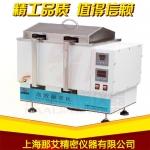 云南智能血液融浆机,水浴式冰冻血浆解冻箱