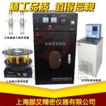 西安多功能控温光化学反应仪,光照化学反应仪