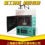 西安实验用微波灰化炉,智能型实验室微波炉