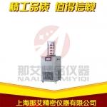 上海那艾冷冻式压缩空气干燥机,小型冷冻干燥机
