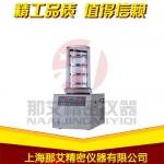 云南实验室用的冷冻干燥机,实验室用冷冻干燥器