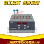 陕西干式恒温器双模块,恒温金属浴制造厂家