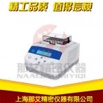 西安干式恒温器(金属浴)制冷型,干式恒温仪