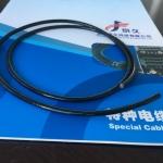 聚氨酯高柔性屏蔽拖链电缆JZ750 京久电缆厂直销