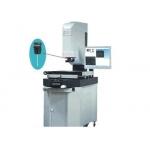 西南百汇机械 JVT300视频测量仪 厂家直销