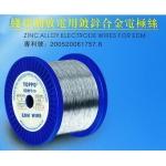 四川百匯機械 線切割放電用鍍鋅合金電極絲