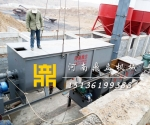 互惠互利鼎立氢氧化钙生产线|河南消石灰设备厂家
